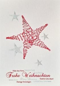 Exclusive weihnachtskarten my blog for Kisseo weihnachtskarten